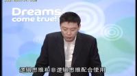 张超-中小学学习方法教育6DVD-02 高清DVD