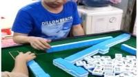 打麻将总是输钱怎么办?记住这五个麻将碰牌技巧,以后打麻将可以必胜
