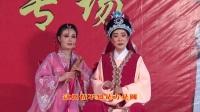 越剧《春香传·爱歌》演唱:许小绒 叶月咪