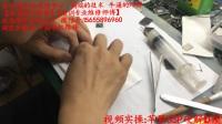 实操苹果6SP硬解ID锁 金手指手机维修中心