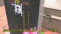3-广东湖北援越老兵扫墓