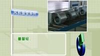 江苏中科能凯夫空调有限公司企业宣传片
