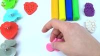 学习色彩造型黏土游戏多汁水果草莓樱桃菠萝模具为孩子们创造有趣的创意