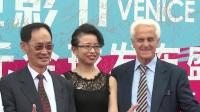 现场:威尼斯国际电影节到沪  高晓松:靠作品和品味