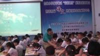 段正山——作文评改课型:人教版三年级《童年趣事》