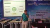 段正山——专题报告《自能作文评改课的实施策略》