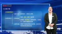 2017年四川省考面试考情分析与指导