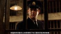 监狱也有温情, 这部影片媲美肖申克的救赎, 获奥斯卡最佳影片提名
