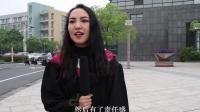 杭州师范大学医学院2017毕业视频《故我医然》