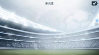 [FIFA14合伙人]复兴诺丁汉森林第1季11-状态火热,4-1QPR 2-0伯恩茅斯重回第三