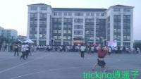 中国最出名最早坚持最久的空翻特技人tricking逍遥子!最自由的空翻特技玩家!