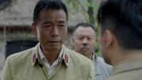 []太行英雄传 11 谢魁邀大喜与铁锤入党