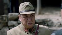 太行英雄传 37 王小二告密桥本屠村民
