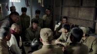 太行英雄传 43 国共联合抗战精心准备