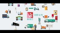 北京桑德新环卫投资有限公司2017年企业宣传片