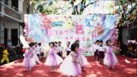 2017红卫小学、红卫幼儿园舞蹈《上学歌》小班