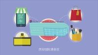 中国(陕西)自由贸易试验区西安国际港务区宣传片(动画)