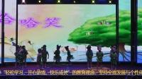 04.小班舞蹈《小跳蛙》