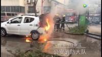 众泰电动汽车充电过程中突发自燃