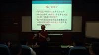 """广东省江西南昌商会""""红商沙龙""""第四期:《平台战略助力互联网+转型》"""