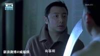 《人在囧途》王宝强和徐峥的这段戏能笑一辈子