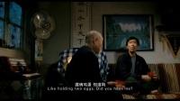 爱剪辑-电影《钢的琴》