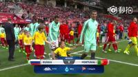 俄罗斯0-1葡萄牙全场比赛集锦 联合会杯投注平台推荐〉
