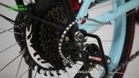森鹤折叠自行车