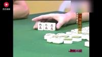 爱打麻将的麻友们, 大师为你揭秘为什么你老会输钱的秘密-变牌