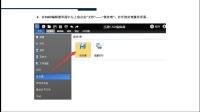 如何将CAD图纸转换成彩色PDF