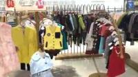 (2)晶伶兔冬装童装 品牌折扣店货源一手货源批发 库存尾货分份走份