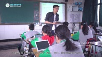 【印川视觉】数字化校园-嘉善县实验中学