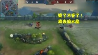王者荣耀江苏城市职业学院电子商务150431123