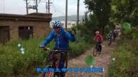 一次骑行 一段回忆——骑行马龙煤机厂