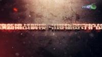 《全民枪战2》——生化灾变