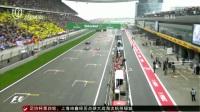 中国车队进军F1? 国际汽联证实已完成注册