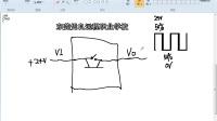 稳压器-3-变频器维修论坛  变频器维修培训  维修电路板入门教程