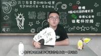 徐老师讲故事54: 太阳的抉择——曙光女神蕾欧娜
