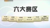 河北卫视《中华好诗词》第五季强势来袭