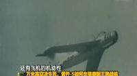 万米高空决生死 看歼-5如何击落美制王牌战机 170622
