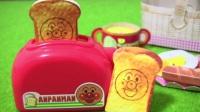早餐⭐️ANPANMAN家家儿童的超人苗儿新鲜出炉的烤面包面包超人玩具