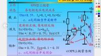 三极管-2--电源电路图讲解  电路板集成电路讲解  电路板电感器认识