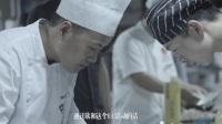 郑州银河国际酒店-丁森森