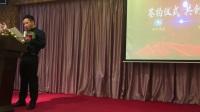 湖南远见卓实有限公司董事长陈锋先生精彩演讲