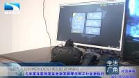 湖北电视台专题报道——几米家互联网家装全新发展理念树立行业标杆