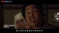 鸭片: 在日本古代离婚有多难? 《逃婚女与见习男》