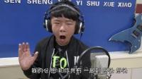 炫酷男孩---李泽昊《着魔》MV