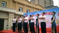 视频国际知青村网站联盟录制(十一)铁南社区庆七一DSCF0078