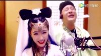 赵四和美女合唱一曲《狼的诱惑》, 四哥你是来唱歌的还是来逗乐的