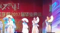 舞蹈青花瓷
